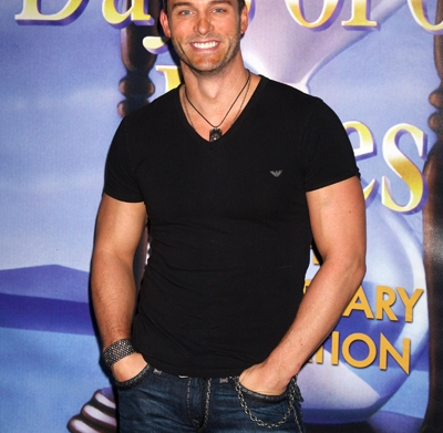 Eric Martsolf arrives at the Days
