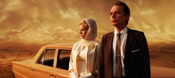 The now infamous film, Manure, stars Billy Bob Thornton and Tea Leoni