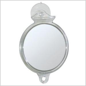 Fog Away Suction Mirror