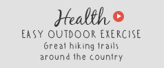 Easy outdoor excercise