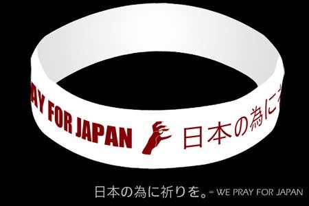 Lady Gag selling We Pray for Japan bracelets