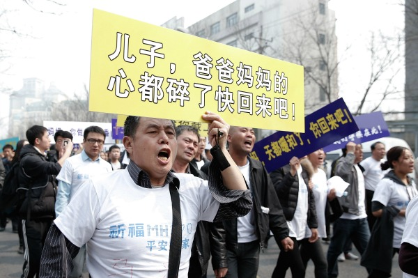 MH370 protest