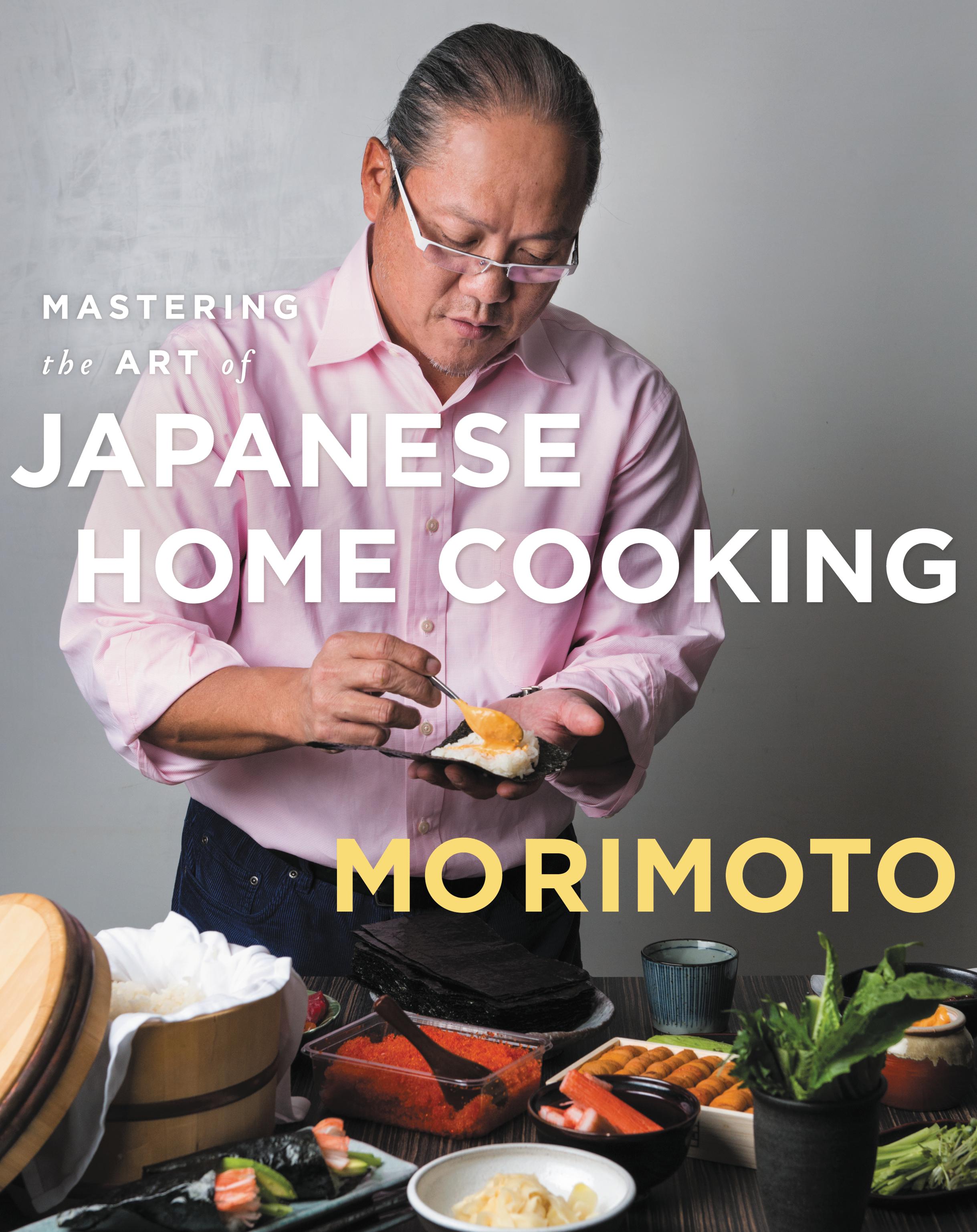 Morimoto cookbook