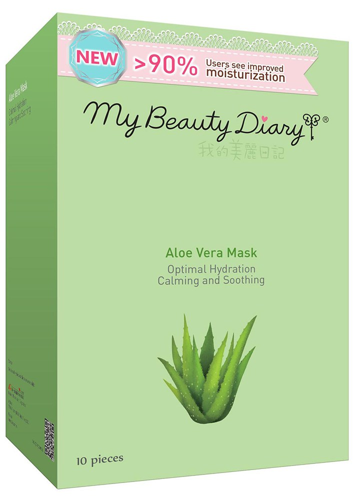 My Beauty Diary Calming & Soothing Hydration Mask—Aloe Vera