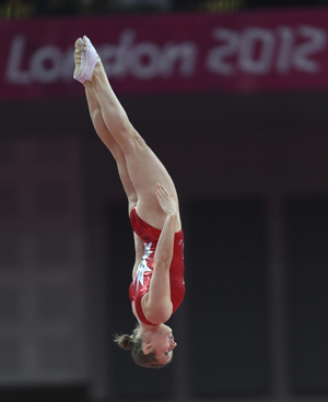 Rosannagh MacLennan competes in women's trampoline event at London 2012