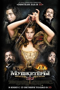 Milla Jovovich Three Musketeers Poster