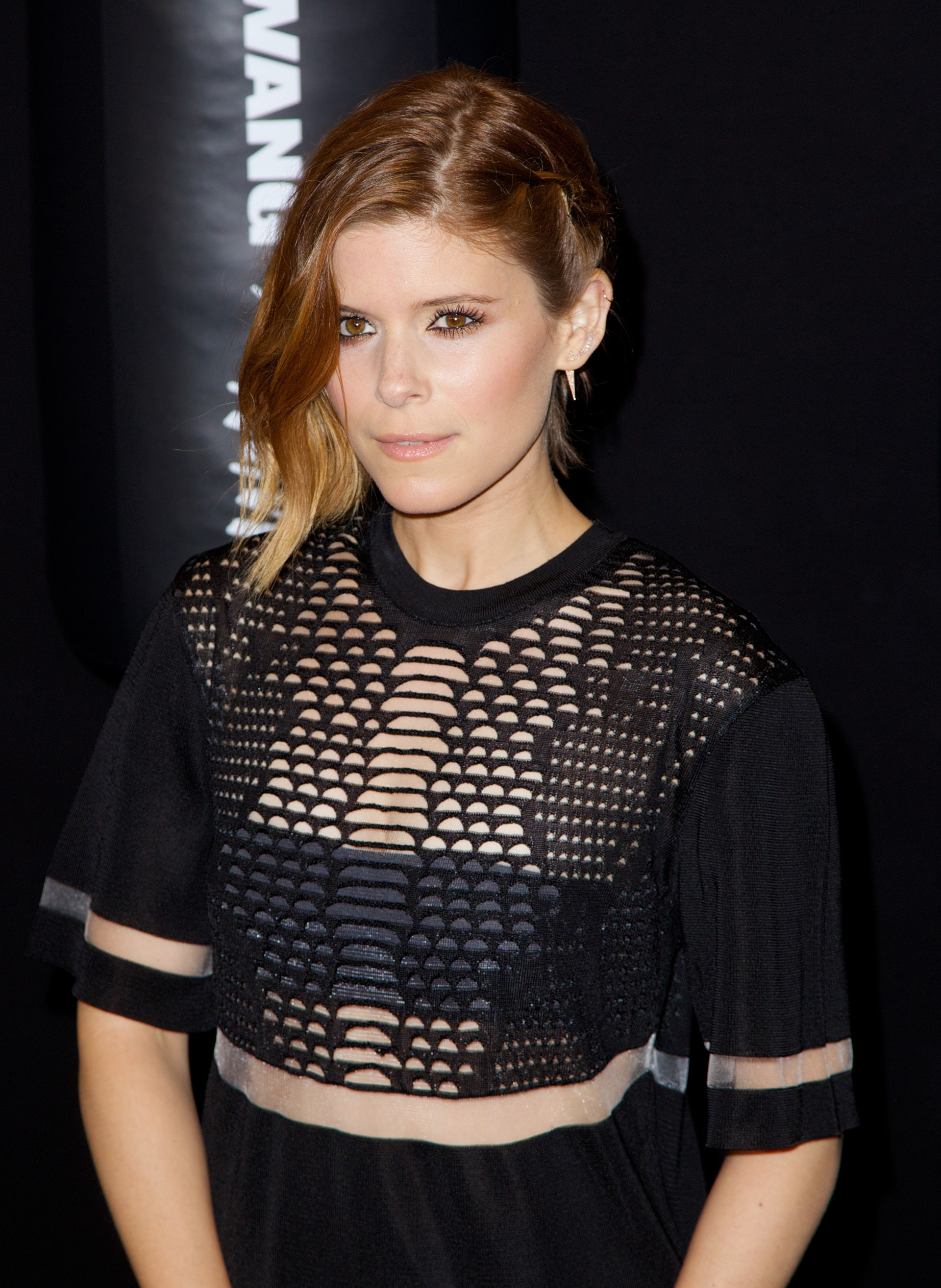 The new braid: Kate Mara