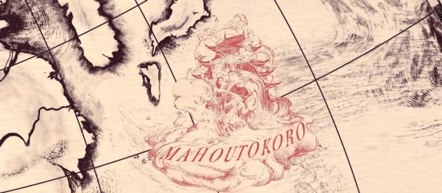 Wizarding school Mahoutokoro