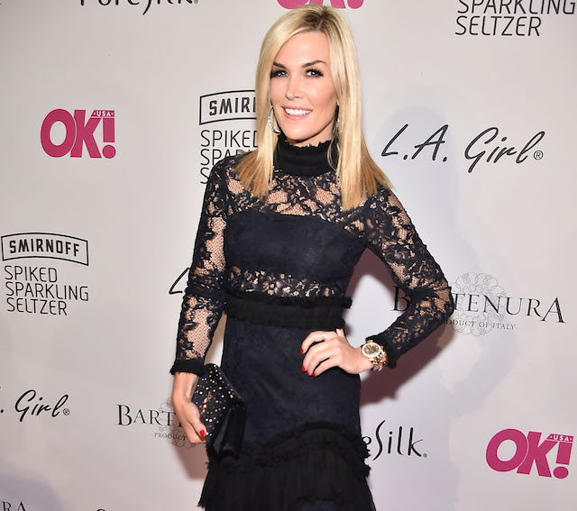 Tinsley Mortimer attends the OK! Magazine Summer Kickoff Party at Magic Hour at Moxy Times Square