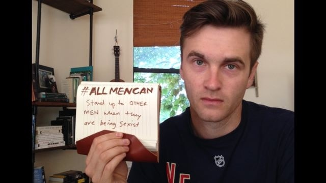 #AllMenCan