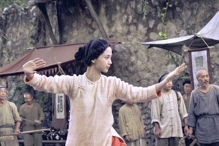 Angelababy as Chen Yu Niang