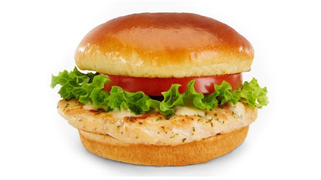 Artisan Grilled Chicken Sandwich (McDonald's)