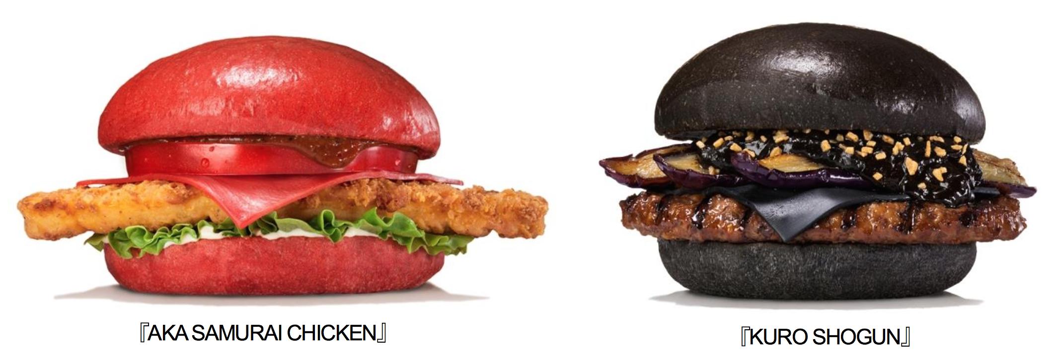 burger king red and black burger