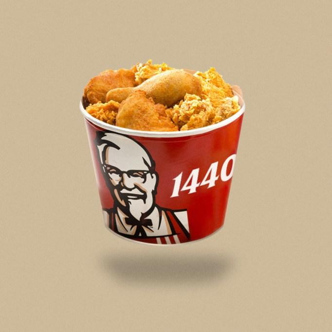 kfc bucket chicken