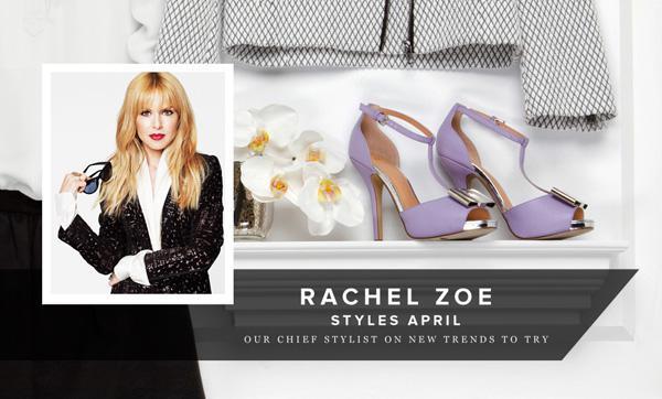 Introducing Rachel Zoe's ShoeDazzle lookbook