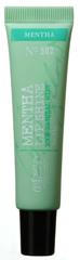 C.O. Bigelow's Mentha Lip Shine/Breath Freshener