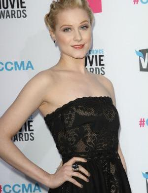 Evan Rachel Wood is expecting