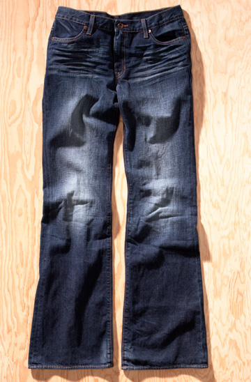 Diy How To Distress Your Jeans Sheknows