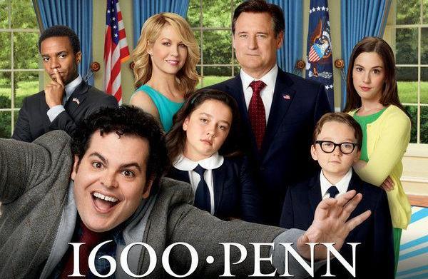 1600 Penn: Promo-palooza