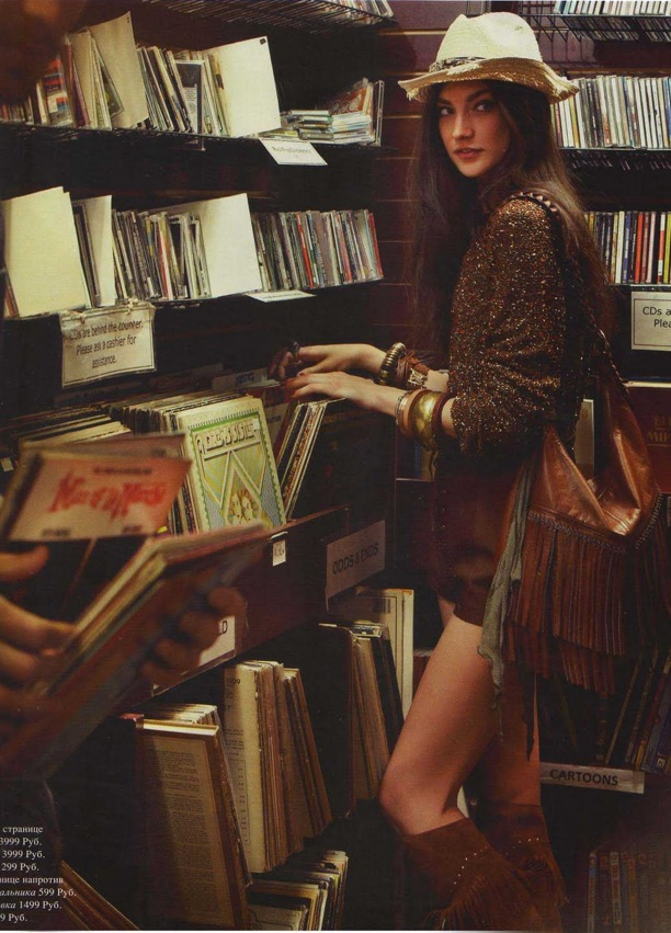 70s Fashion: Where to buy
