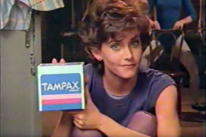 Tampax Commercial