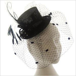 Dita Mini Top Hat Fascinator