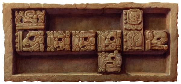 December 21, 2012 The end of the mayan calendar google doodle.