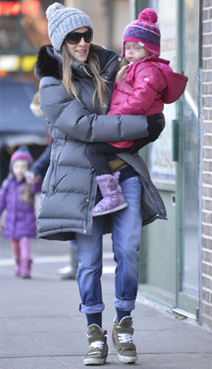 Get the look: Sarah Jessica Parker's pretty puffer coat