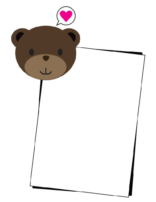 Valentine's Day Coloring Pages: Colored-in bear note