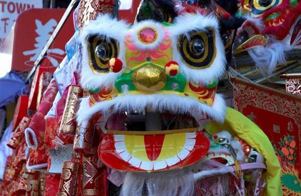 Chinese New Year celebrations near you