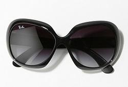 Ray Ban Large Vintage Sunglasses