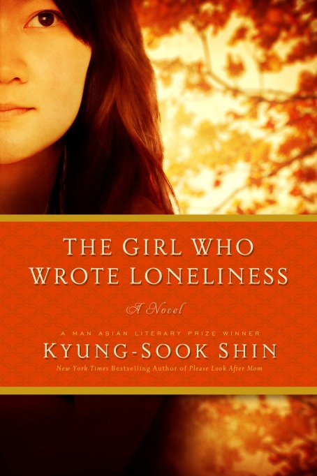 'The Girl Who Wrote Loneliness' Kyung-Sook Shin