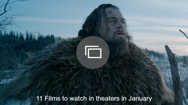 january movies slideshow