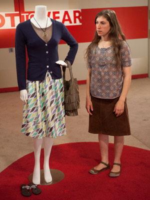 Mayim gets a makeover