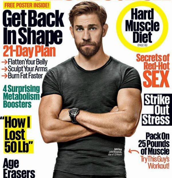 John Krasinski's cover of Men's Health