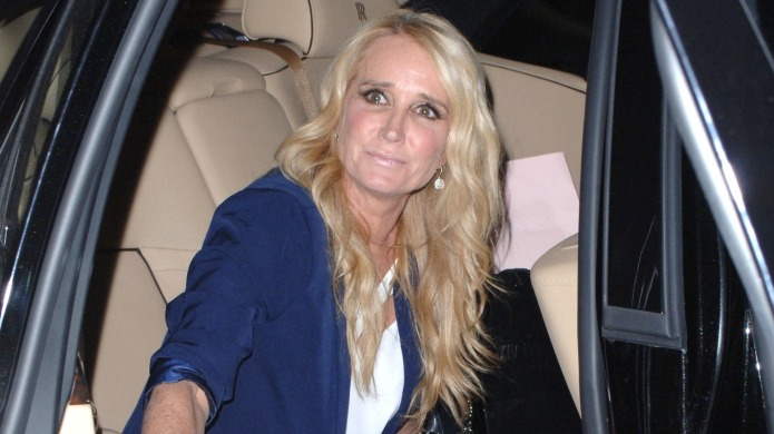 Real Housewives' Kim Richards' arrest details