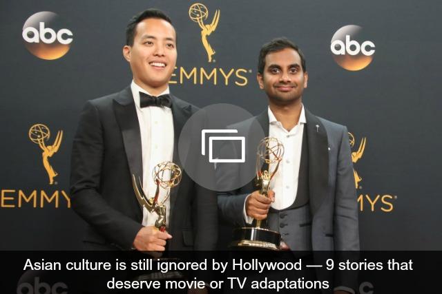 Aziz Ansari Emmy Awards
