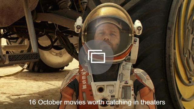october 2015 movies slideshow