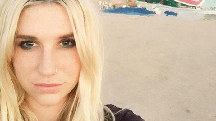 Kesha just gave everyone goose bumps