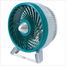 Chillout compact fan