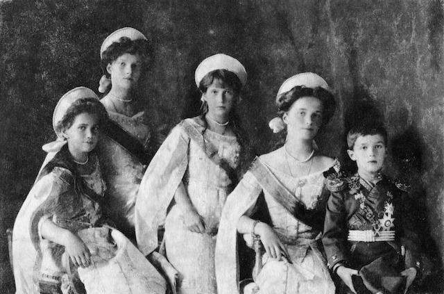 Romanov Royal Portrait