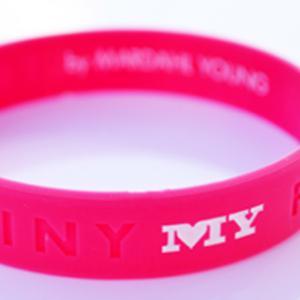 Bracelets that broadcast your single status