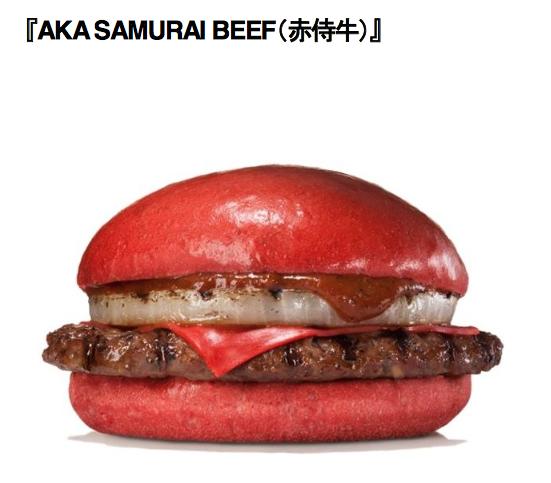 burger king japan red burger