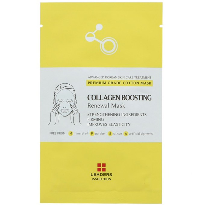 Anti-Aging Products Real Moms Swear By: Leaders Insolution Collagen Boosting Renewal Mask | Anti Aging Skincare