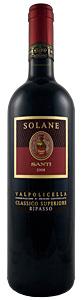 Veneto red wine