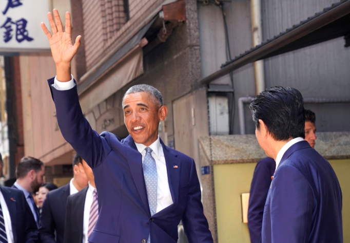 The Most Famous Celebrity From Hawaii: Barack Obama