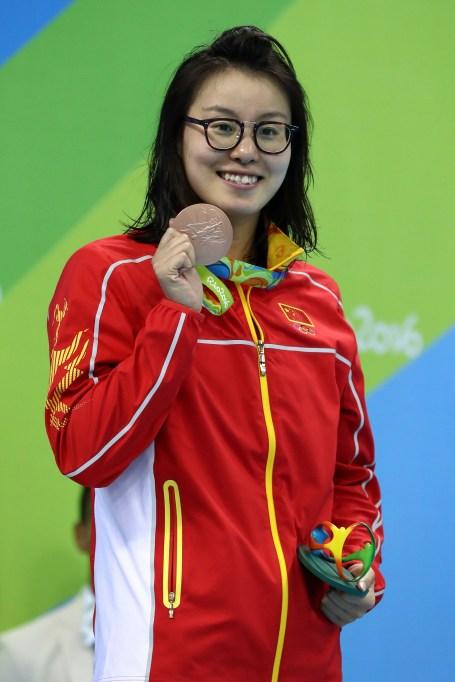Yuanhui Fui Olympics 2016