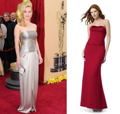 Prom dresses: Celebrity inspired gowns