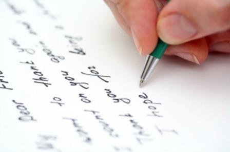 Autism and the write idea