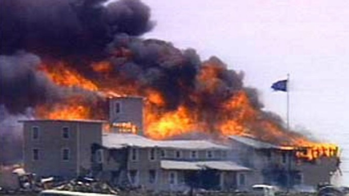 Cult Documentaries 'Waco: The Rules of Engagement'